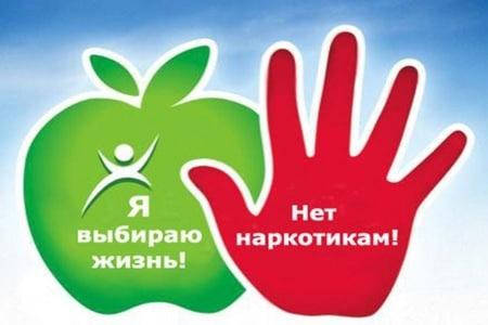 Рисунок с яблоком и рукой