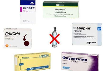 Антидепрессанты и алкоголь: последствия совместного приема