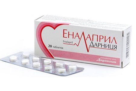Упаковка Эналаприл