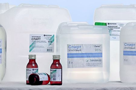 различные емкости с этиловым спиртом