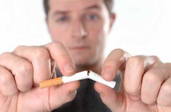 Когда бросил курить и болит голова нужно разобраться с причинами