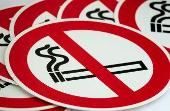 Курить нельзя, ведь сигареты вредят здоровью