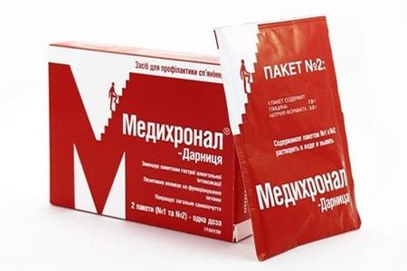 упаковка Медихронал
