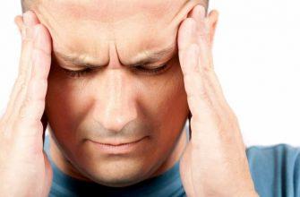 Причиной головной боли может быть курение