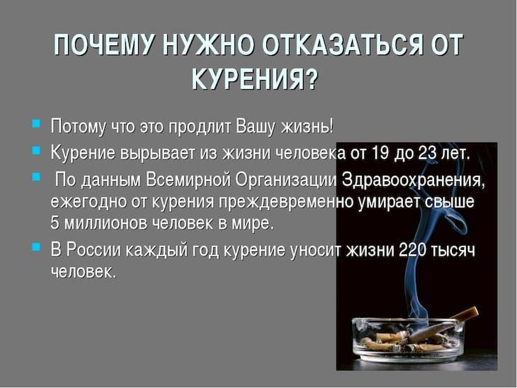 Сильно уменьшить вред от курения получится только полным отказом от него