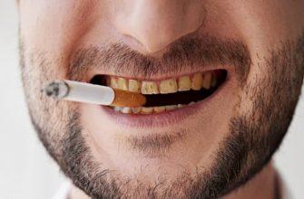 Зубы у курильщиков быстро желтеют